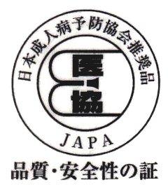 日本成人病予防協会について|健康管理士:日本成 …